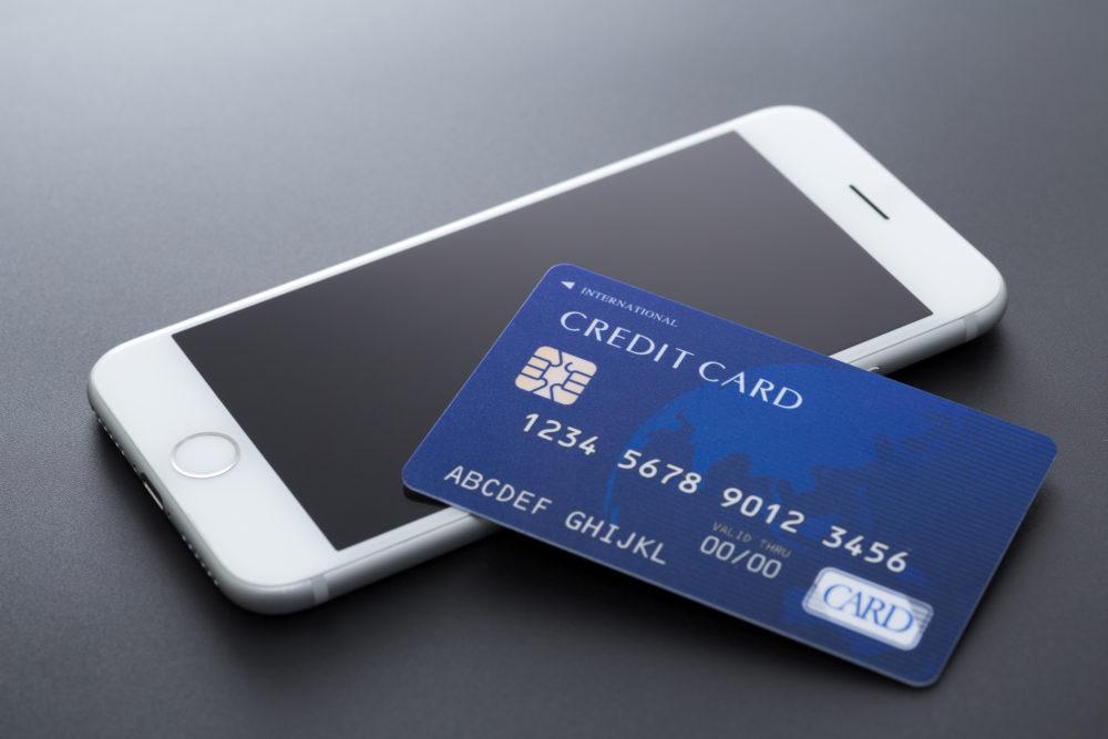 dカード登録は年会費無料になった今がおすすめ?dカードのメリットを簡単解説