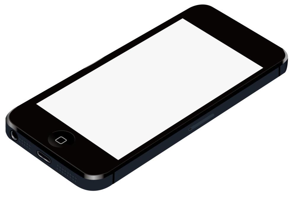 【ドコモのiPhone SE(第2世代)】値段は高い?WEBなら外出せずにお得に購入できる?