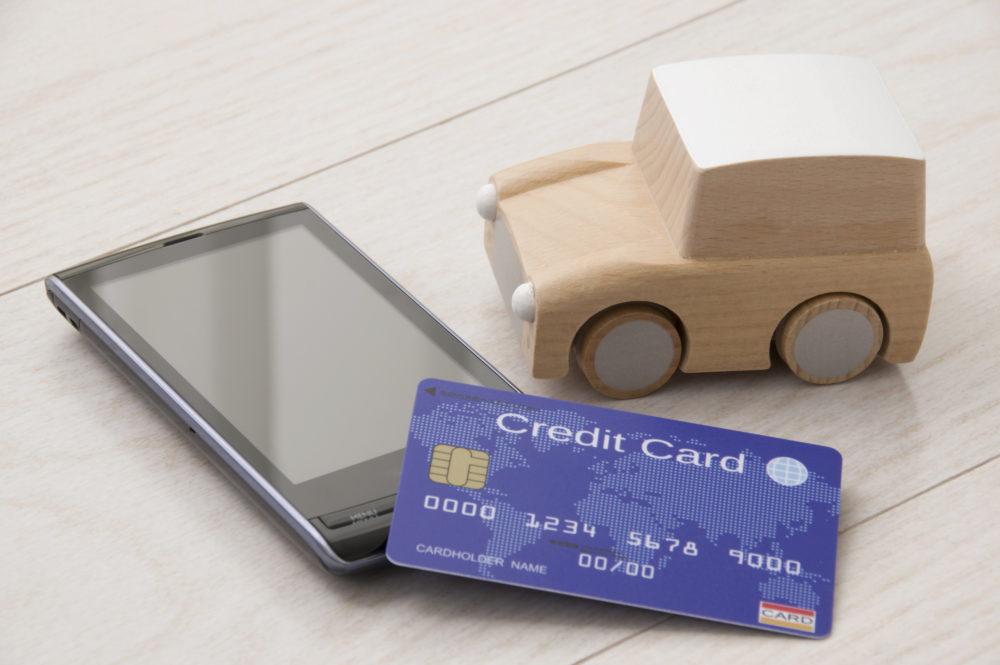【自動車税はd払いで支払いできる?】dカードなどのクレジットカードは?