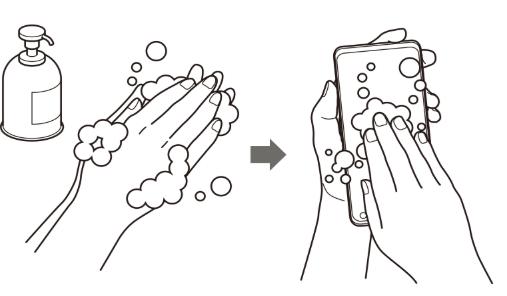 arrowsの洗い方に関する画像