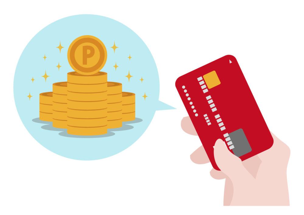 クレジットカード支払いでポイントが貯まる様子