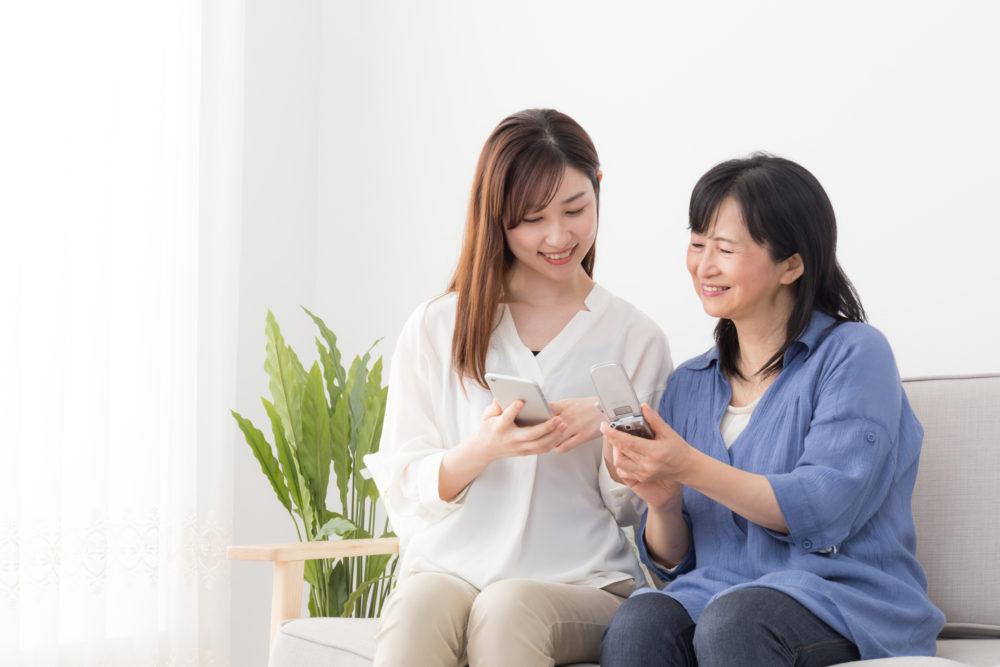 【ずっとはじめてスマホ割とは】ガラケーからスマホ移行で月1,100円(税込)割引?