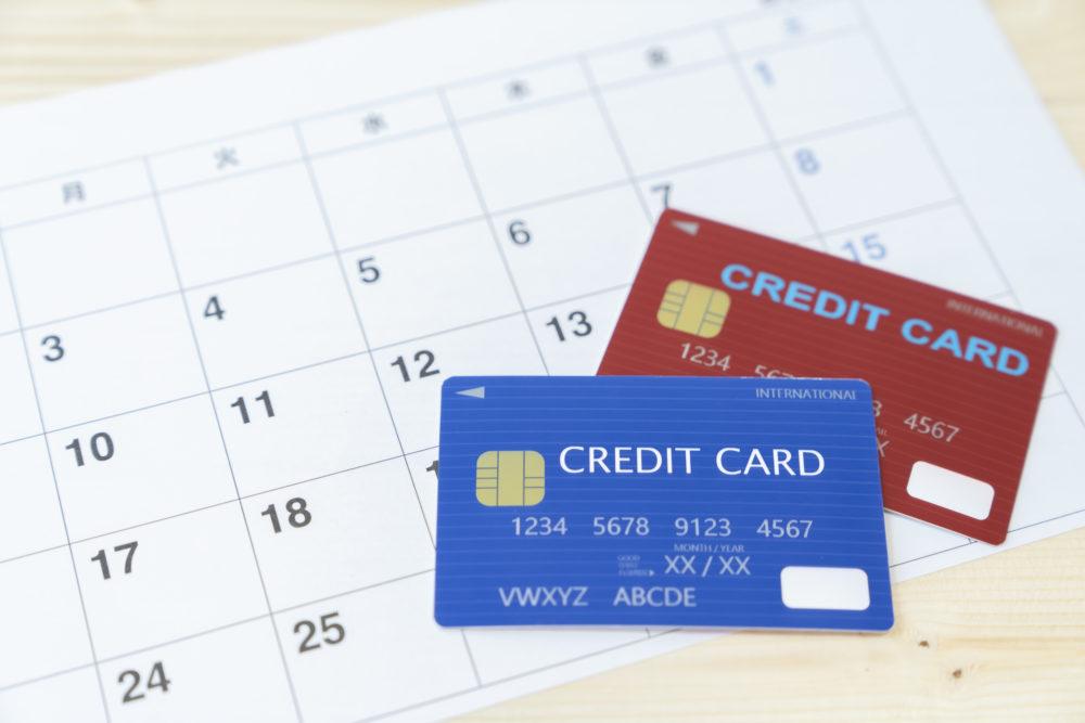 dカードで公共料金支払える?どの公共料金が対象か徹底チェック