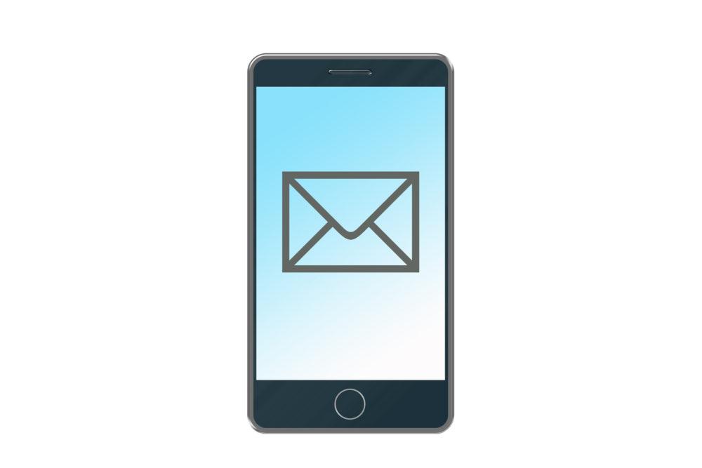 メールアドレスを継続して携帯乗り換えが可能に?総務省の要請に注目