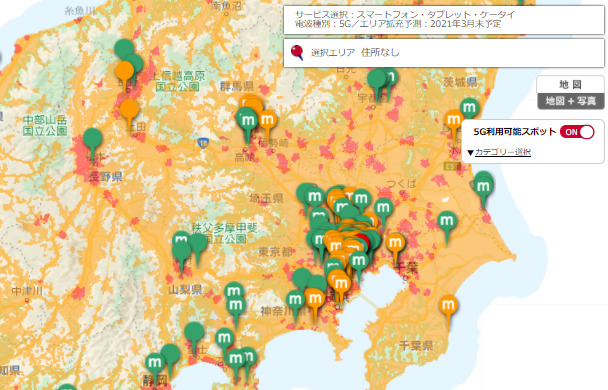 5Gエリアマップの画像